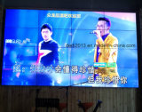 Новые Сверхузкий лицевую панель ЖК-дисплей Videowall 47 не склейки видео на экране на стене с помощью программного обеспечения свободного