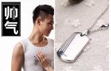 2017 Fashion Pendentif en acier inoxydable bijouterie collier pendentif mâle/Bijoux
