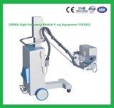 100 mA populaires de la clinique mobile de systèmes à rayons X à haute fréquence (YJX101C)