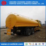 HOWO 6X4 20000L水配達用トラック20m3 20tonsの給水車