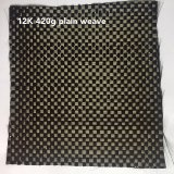 3K DE TELA DE FIBRA DE CARBONO / Alquiler de tejido de fibra