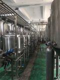 ステンレス鋼の液体のメートルが付いている液体の貯蔵タンク