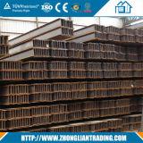 Stahlh-Träger-Zelle-materieller Aufbau-Stahl/warm gewalzter h-Träger