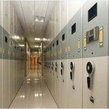 Cabina de fichero móvil elegante del metal del almacenaje de capacidad grande