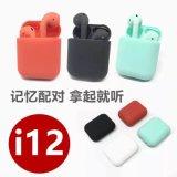 I12 Tws chamada dupla fones de ouvido sem fio Mini Auscultadores Bluetooth estéreo Sports fone de ouvido móvel com caixa de Carga Auto Conectar Bluetooth