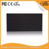 Im Freien hohe Helligkeit P10 Baugruppe des LED-Bildschirm-LED