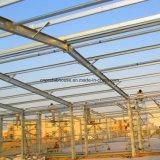 저장을%s 전 설계된 강철 구조물