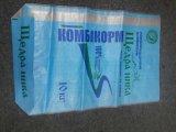 Sacchetto della valvola del fertilizzante della farina laminato esportazione