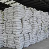 アンモニウムの硫酸塩のカプロラクタムの等級21%の高品質肥料