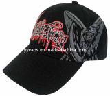 야구 모자 (YYCM-120124)