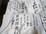 Alginato del sodio del grado de la materia textil para el uso químico de la producción