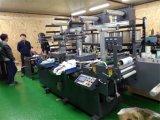 Máquina que corta con tintas de la escritura de la etiqueta automática