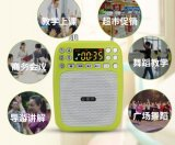マイクロフォンのアンプの携帯用声のアンプをセットしなさい