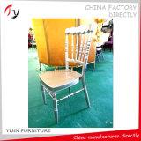 Международный современный стул трактира валика ткани банкета (AT-293)