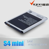 Batterie longue durée pour S4mini