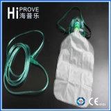 Rebreath使い捨て可能な医学の非マスク