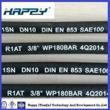 Tuyaux hydrauliques de fil d'acier de SAE100 R1