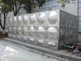 De gedrukte Roestvrij staal Gelaste Tank Warer van de Tank van het Water Sectionele