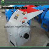 家禽の飼料のための自動供給の機械装置のハンマー・ミル