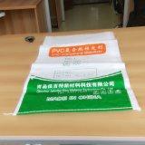 Les graines/farine/riz/produit chimique/colle tissés par pp renvoient 50kg avec l'impression