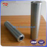 Leemin 흡입 선 필터 원자 Hx-25X5q, Hx-10X10, Zu-H, 우 H 의 Qu H 필터를 위한 Hx-630X 10