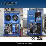 기계를 만드는 좋은 품질 얼음 관