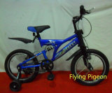 """12 """"دراجة (BMX-59)"""