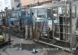 Milk Juce Wine Uhttube Stérilisateur (acier inoxydable) (ACE-JS-H7)