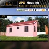 常置住宅の容易贅沢な装飾が付いているプレハブの家をインストールする