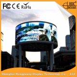 쉬운 임명 옥외 풀 컬러 P5.95 발광 다이오드 표시 스크린
