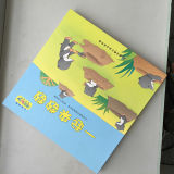 La impresión del libro de la tarjeta de los niños de la alta calidad cortó el libro del asimiento