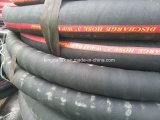 Boyau de camion de réservoir de qualité boyau en caoutchouc de 150 LPC