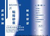 Matériel neuf Emballage en plastique Sac en tissu PP pour mortier