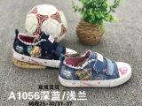 L'enfant confortable de vente chaud de type de Jean chausse des chaussures de gosses de chaussures de bébé