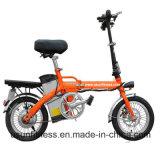 工場価格の14インチの電気折る自転車