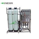 산업 FRP 역삼투 물 처리 기계 플랜트