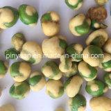 Casse-croûte croustillant chinois de pois