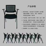 شبكة مكسب كرسي تثبيت مع [وريتينغ بوأرد] تدريب كرسي تثبيت مع كتلة