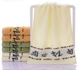 Tovagliolo di bambù superiore del corpo del fronte della fibra