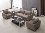 現実的な支持できる現代受信の座席の金属の足のソファー