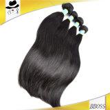 高品質の人間の毛髪は、カラーブラジル人の毛である場合もある