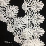 9cmアメリアの白い帆立貝の、ウェディングドレスのトリミング花嫁、英国のレースのトリムホーム装飾、ぼろぼろの上品、お茶会、方法デザイントリミングHmhb1008