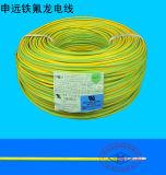 Alambre de cobre trenzado coste del Teflon del alambre eléctrico