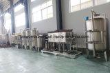 Фильтр для очистки воды обратного осмоса воды оборудование для заполнения строки
