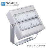 80Wアルミ合金地面によって取付けられる屋外LEDの洪水ライト