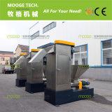 Alta velocidade máquina de lavagem de desidratação Frication Vertical