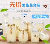 El cilindro de 60 ml 2oz tarro de miel tarro de cristal de atasco de nido de pájaro el frasco de cristal