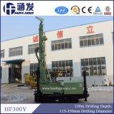 Hf300y plataforma de perforación de pozos de agua con la Certificación CE para el mercado de la UE