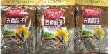 ينفخ طعام مؤتلف يقيس شاقوليّة شكل ملأ [سل بكينغ مشن] [520ك]