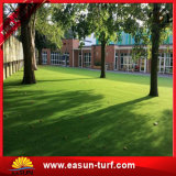 高品質の人工的な草は総合的な泥炭の芝生に値を付ける